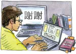 ترجمه متون تخصصی پزشکی